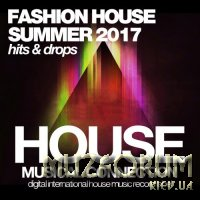 Fashion House (Summer 2017) (2017)