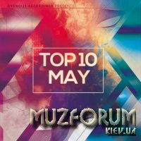 Gysnoize Recordings Top 10 May Sound 2017 (2017)