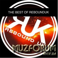 The Best Of Rebound UK (2017)