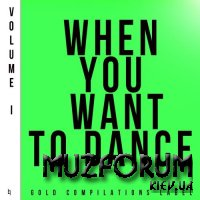 When You Want To Dance, Volume I (2017)