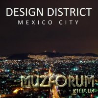Design District Mexico City (2017)