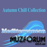 Autumn Chill Collection (2017)