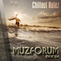 Chillout Rulez (2017)