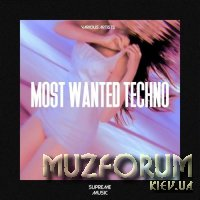 Most Wanted Techno (2017)
