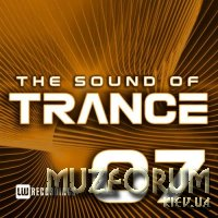The Sound Of Trance, Vol. 07 (2017)