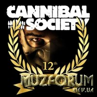 Cannibal Society 12Th Anniversary (2017)