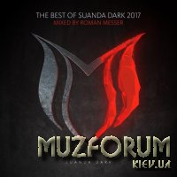 The Best Of Suanda Dark 2017 (2017)