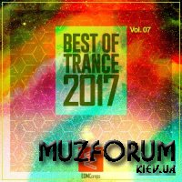 Best of Trance 2017, Vol. 07 (2017)