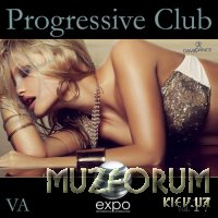 Progressive Club, Vol. 17 (2018)