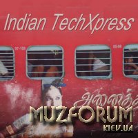 Indian TechXpress (2017)