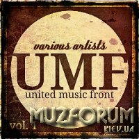United Music Front UMF, Vol. 1 (2017)