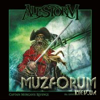 Alestorm - Captain Morgans Revenge (10th Anniversary Edition) Remastered (2018)