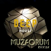 Deep House Music, Vol.16 (2018)