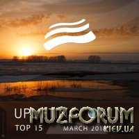 Uplifting Only Top 15: March 2018 (2018)