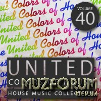United Colors of House, Vol. 40 (2018)