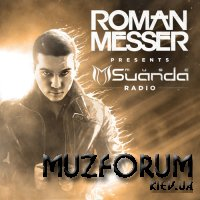 Roman Messer - Suanda Music 122 (2018-05-15)