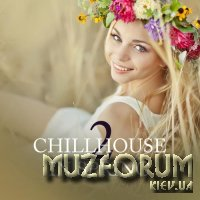 Chillhouse in Spring, Vol. 2  (2018)