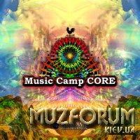 Music Camp Core 2018 (2018)