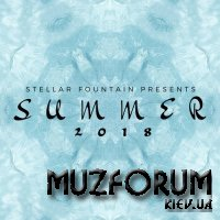 Stellar Fountain Presents : Summer 2018 (2018)