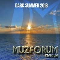 Suanda Dark - Dark Summer 2018 (2018)