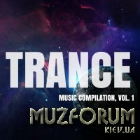 Trance Music Compilation, Vol. 1 (2018)