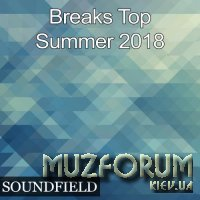 Breaks Top Summer 2018 (2018)