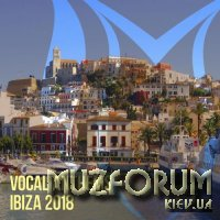 Suanda Voice - Vocal Anthems Ibiza 2018 (2018)
