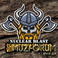 Nuclear Blast Showdown Fall 2018 (2018)