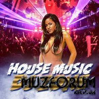 House Music DJ Zone (40 Legends Of House Music & Electronic Dance Music Tunes) (2018)