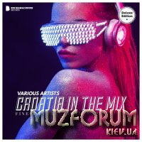 Croatia In The Mix 2018 (Finest In Electronic Dance Music) (Deluxe Version) (2018)