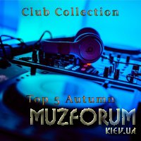 Club Collection Top 5 Autumn (2018)