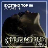 Exciting Top 50 Autumn '18 (2018)