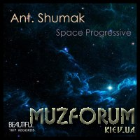 Ant. Shumak - Space Progressive (2018)