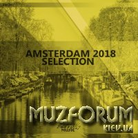 Butterfly Music: Amsterdam 2018 Selection (2018)