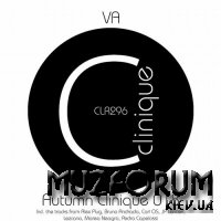 Autumn: Clinique 018 (2018)