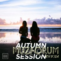 Autumn Trance Session (2018)