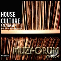 House Culture Session 2 (2018)