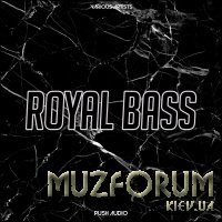 Royal Bass (2019)