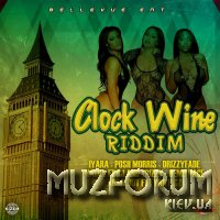 Clock Wine Riddim (2019)