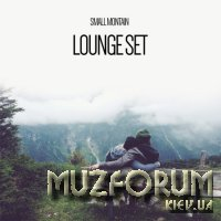 Small Montain - Lounge Set (2019)