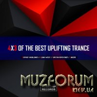 Yeiskomp Miscellany - 4X3 Of The Best Uplifting Trance (2019)