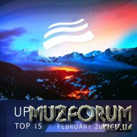 Uplifting Only Top 15: February 2019 (2019)