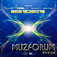 PsyWorld Records - Best Of 2018 (2019)
