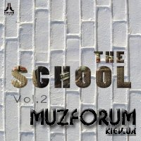 Kypa - The School, Vol. 2 (2019)