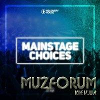 Recovery House: Main Stage Choices, Vol. 15 (2019)