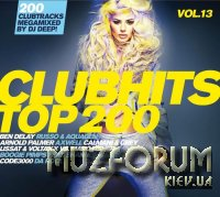 Da Music - Clubhits Top 200 Vol. 13 [3CD] (2019) FLAC