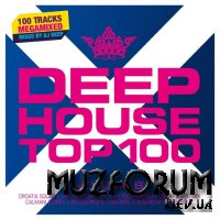 DA Music - Deephouse Top 100 Volume 8 (2019) FLAC