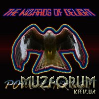 The Wizards Of Delight - Powerthrust (2019) FLAC