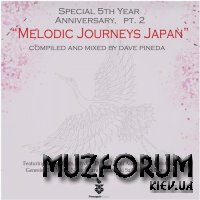 Special 5th Year Anniversary, Pt. 2 (Melodic Journeys Japan) (2019)