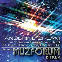 Tangerine Dream - The Official Bootleg Series Volume Three (2019)